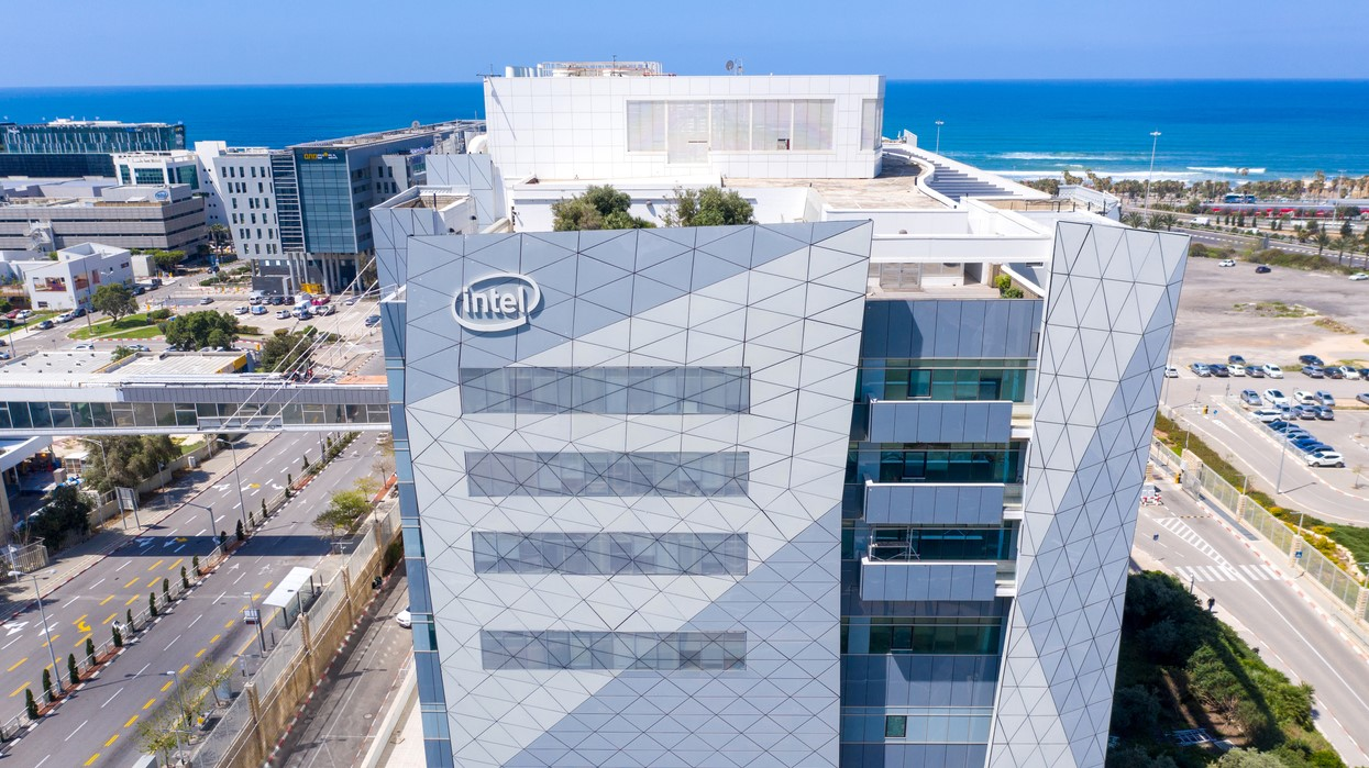 Intel and Innovation - Intel Offices in Haifa Israel